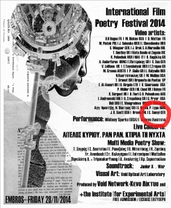 International Film Poetry Fest 2014 athensrot